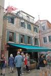 Venice Studio 12